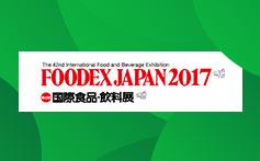 japan foodex